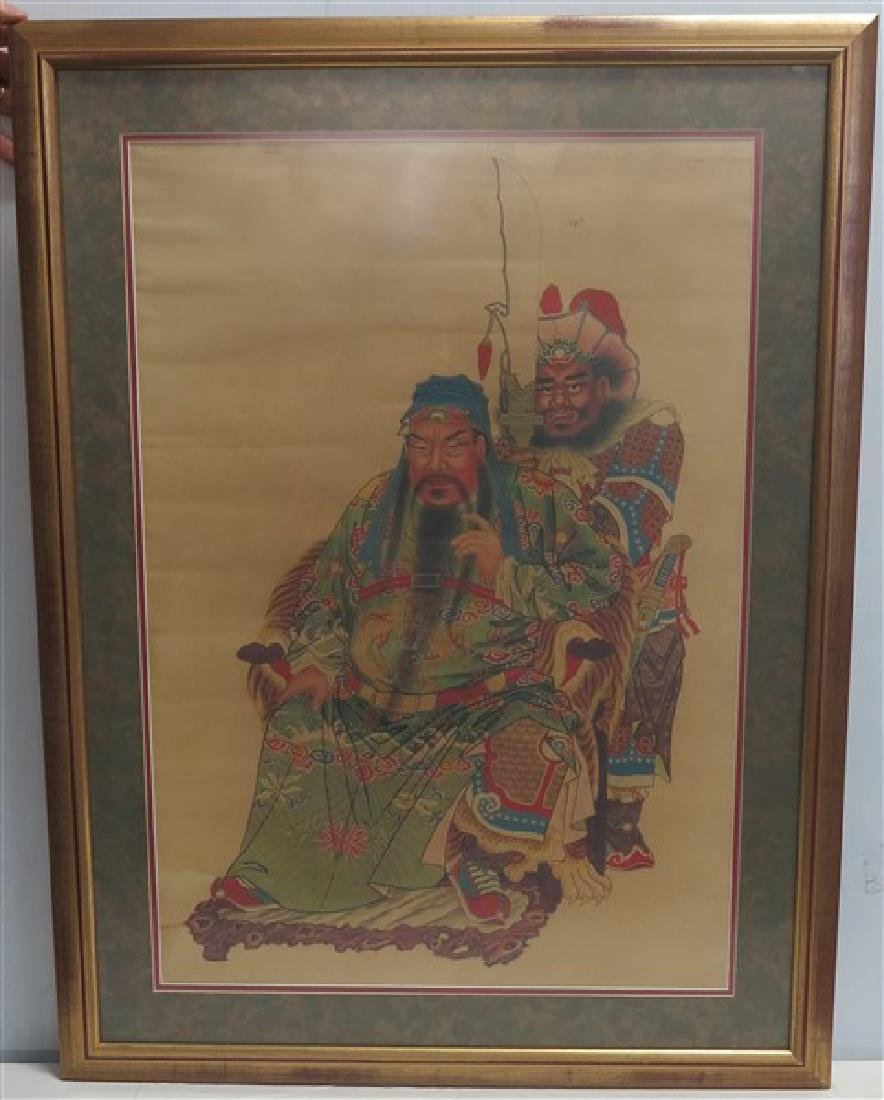 Large Framed Japanese Print
