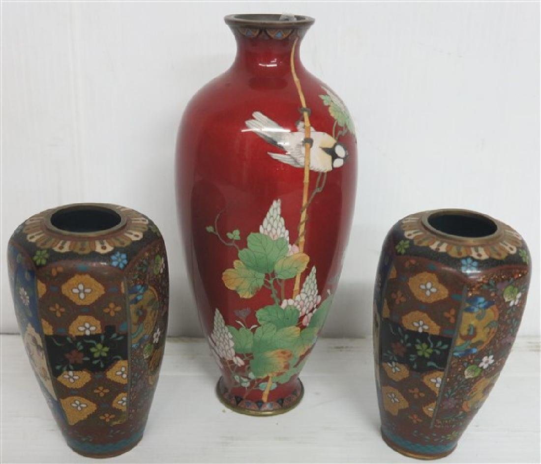 3 Pc. Cloisonne Lot