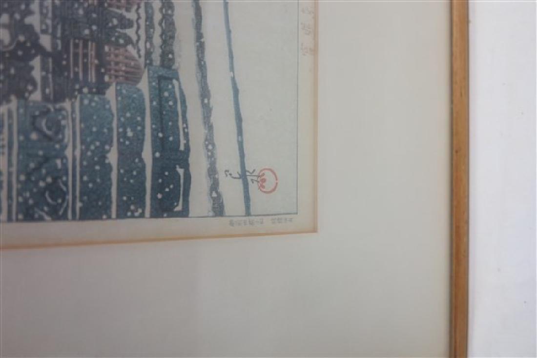 Japanese Prints - 2