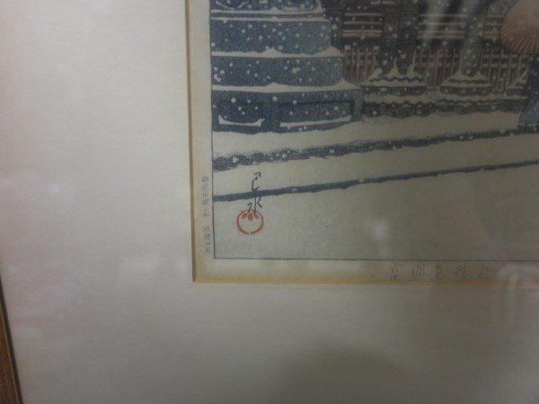 Japanese Prints - 4