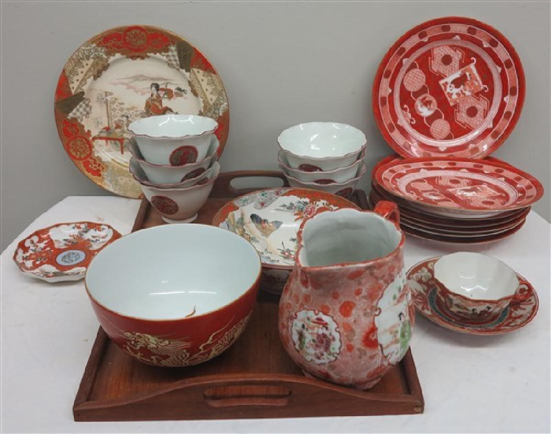 20+ Pc of Japanese Style China