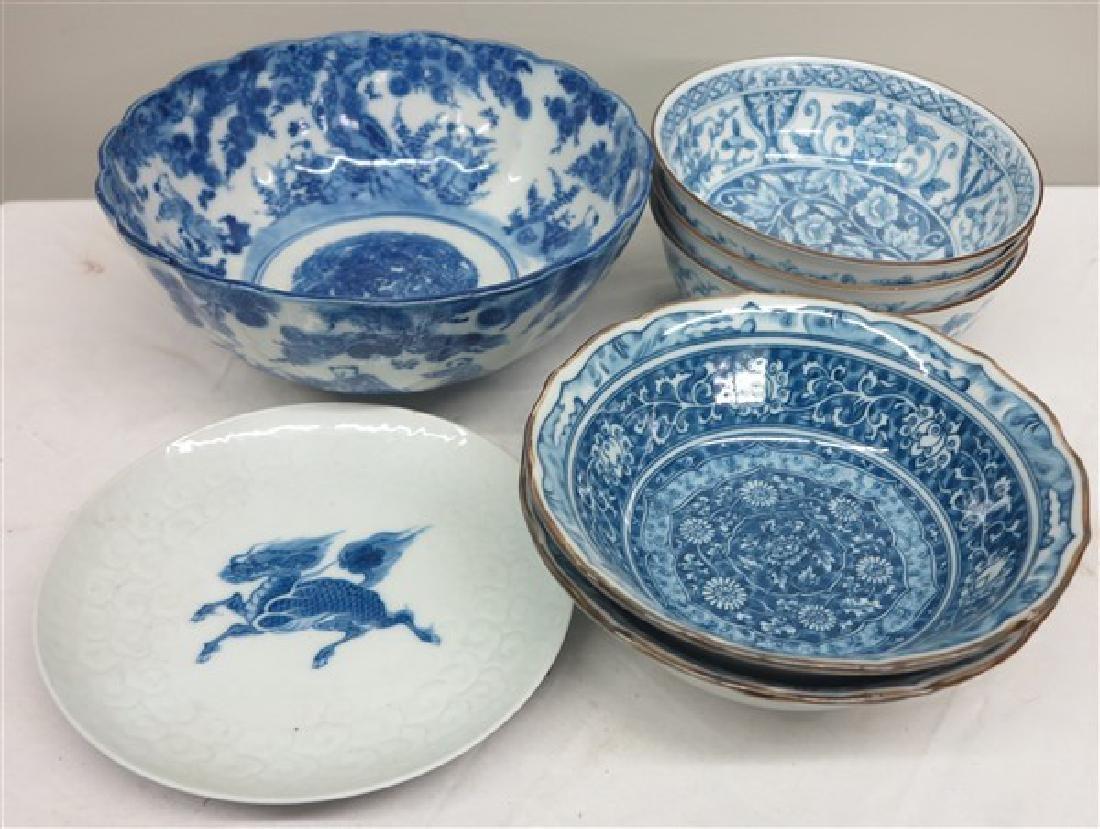 7 Pc. Lot of Blue & wh Porcelain