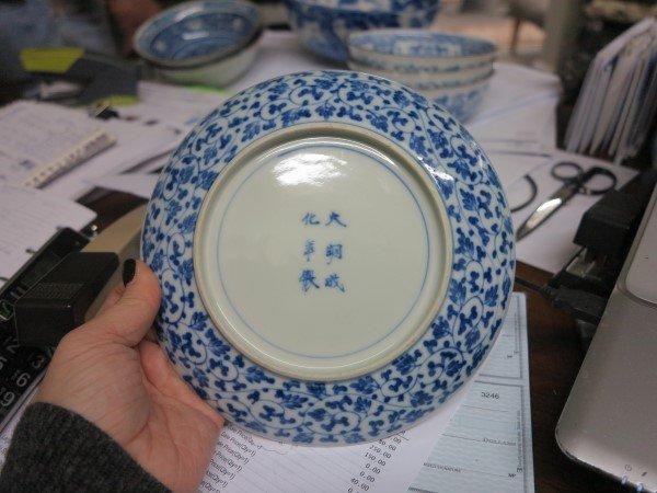 7 Pc. Lot of Blue & wh Porcelain - 2