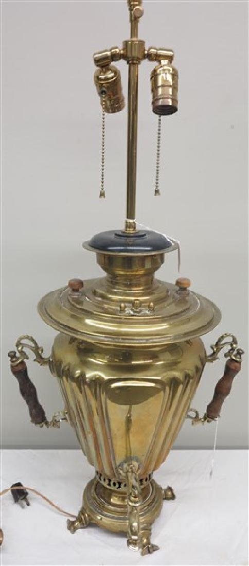 Samovar Lamp Base