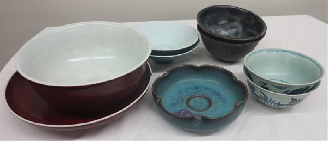 9 Pc Lot of Oriental Bowls Etc.