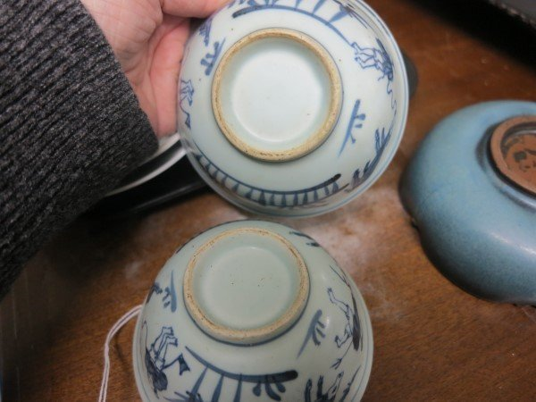 9 Pc Lot of Oriental Bowls Etc. - 5
