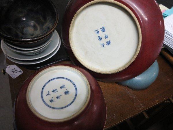 9 Pc Lot of Oriental Bowls Etc. - 7