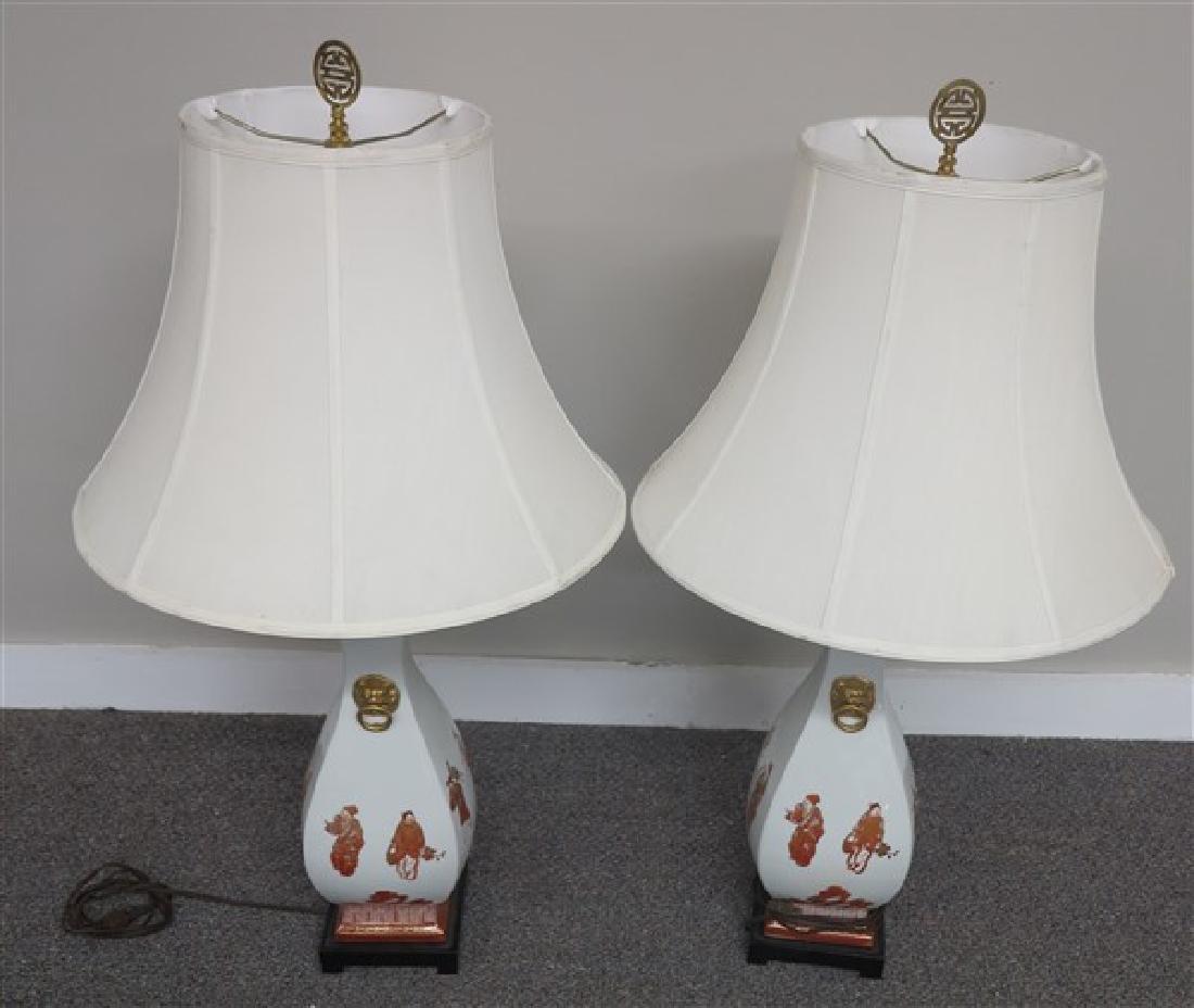 2 Oriental Lamps