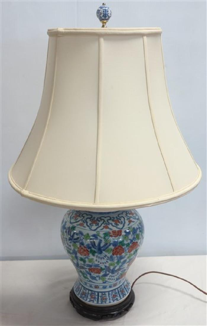 2 Oriental Style Lamps