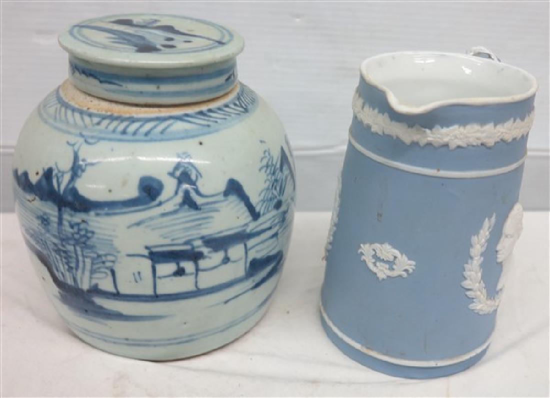 Wedgewood Pitcher & export Porcelain Ginger Jar
