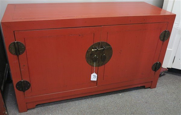 "Lovely two Door Chinese Cabinet 47"" x 28"" x 18"""