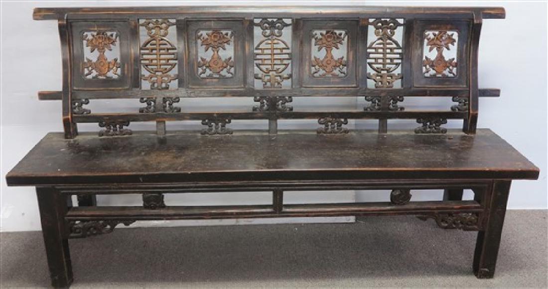 "19th century oriental bench 74"""