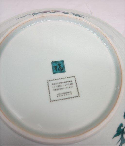 "12"" Japanese Plate - 2"