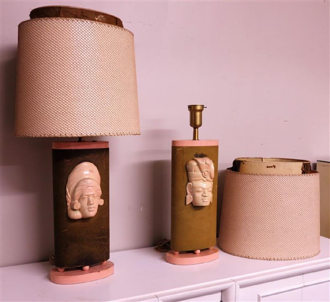 Cool mid-centruy lamps - 2