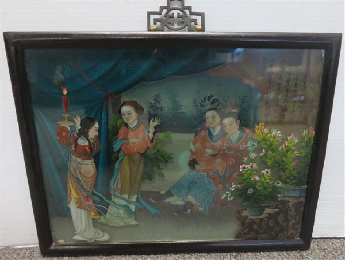 Framed Reverse Painting on glass