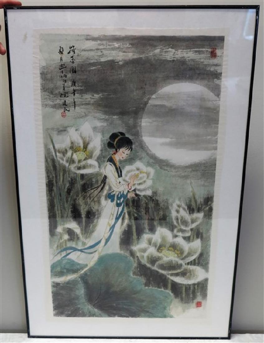 Framed Japanese print
