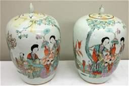 """2 12"""" Tao Kuang Dynasty Chinese jars"""