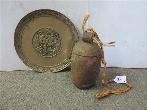 """Tibetan bell & bronze 16 1/2"""" charger"""