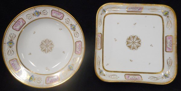 2 Pc. White House Porcelain, John Quincy Adams- RARE!!!