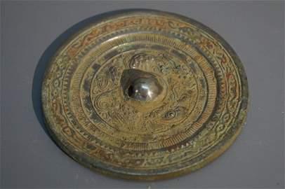 Rare Sterling Silver Mirror