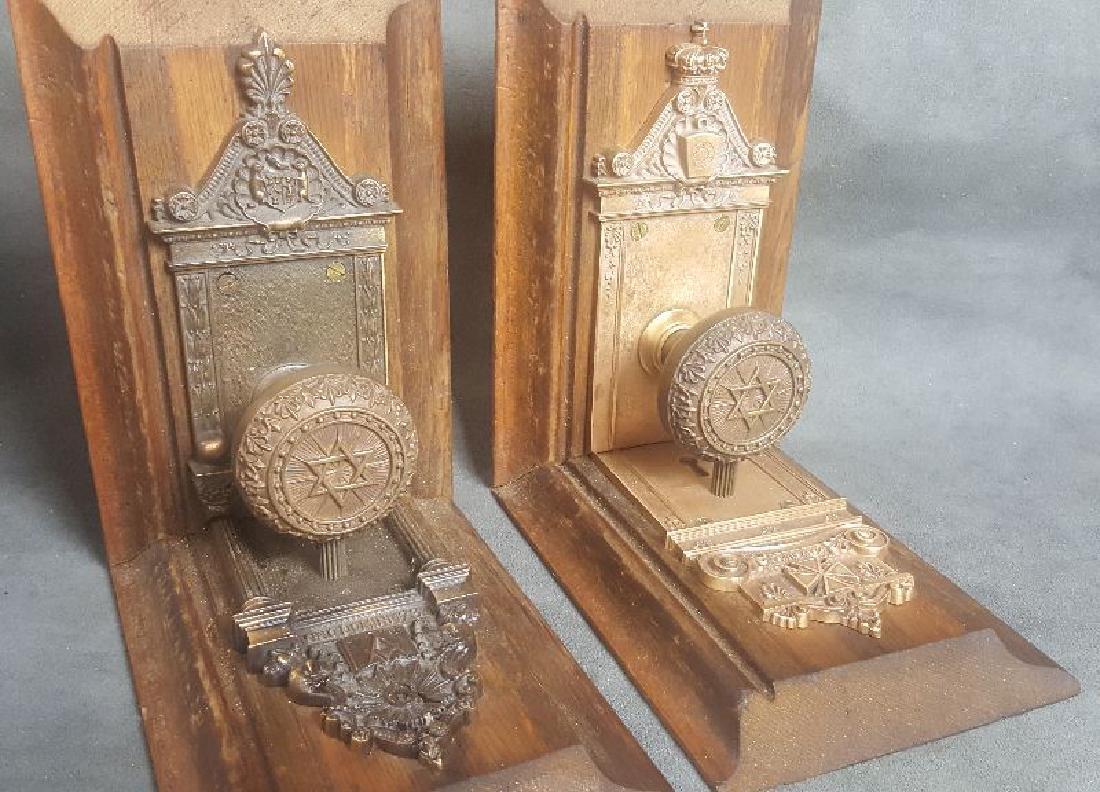 Masonic Doorknob Bookends