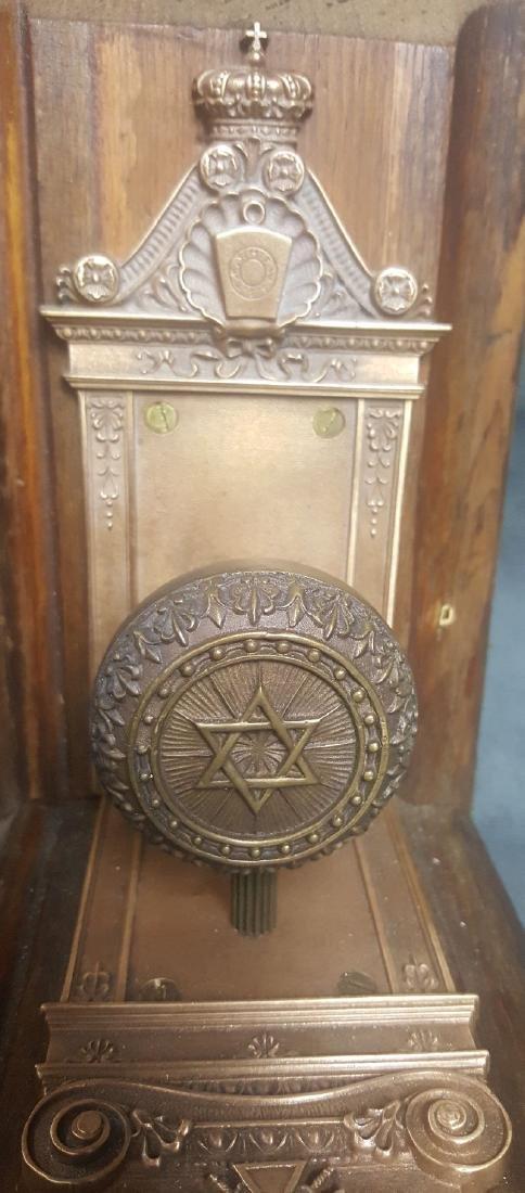 Masonic Doorknob Bookends - 5