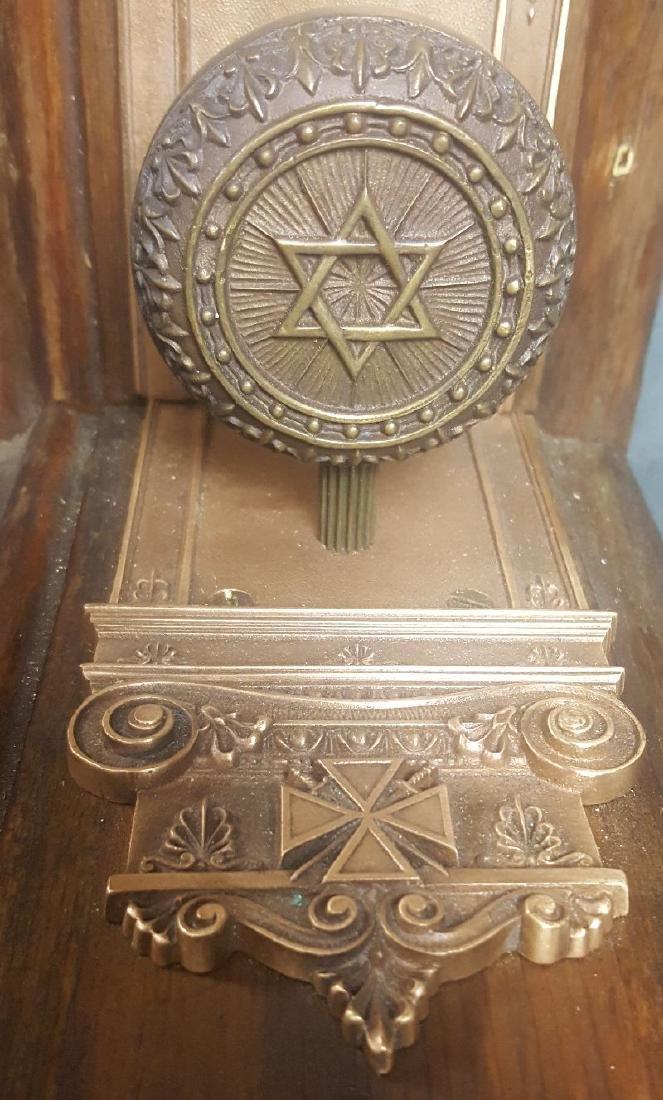Masonic Doorknob Bookends - 6