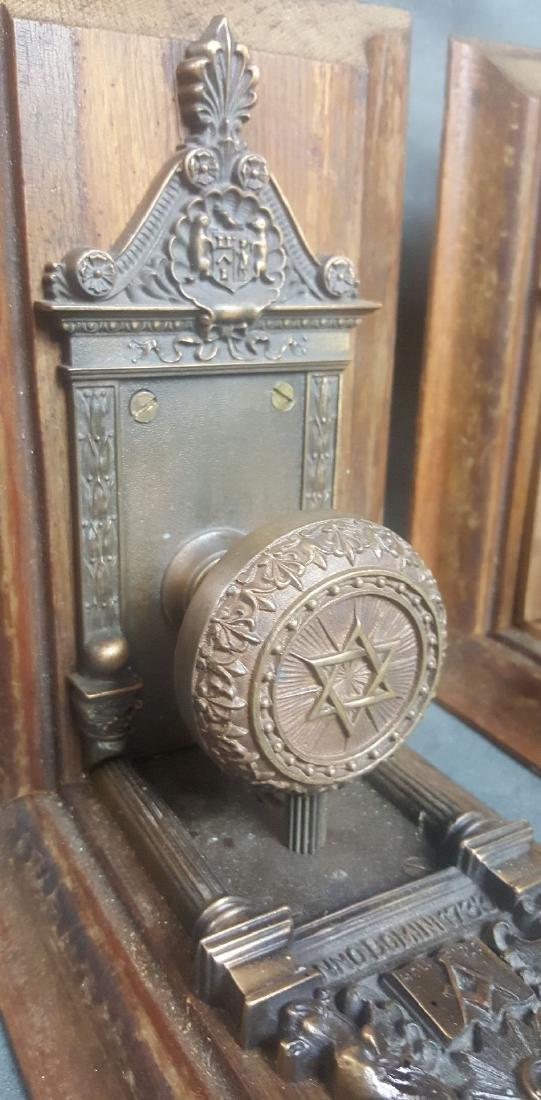Masonic Doorknob Bookends - 8