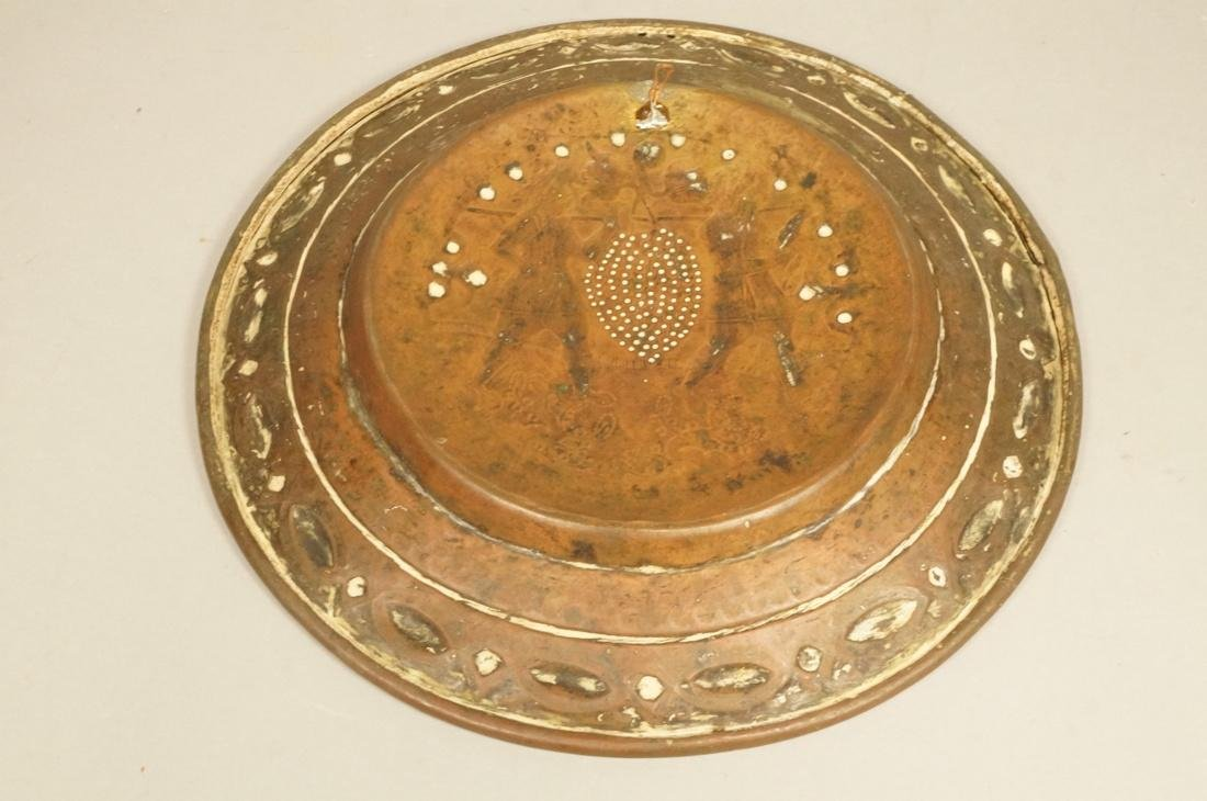 Antique Continental Brass Alms Platter Charger. D - 7