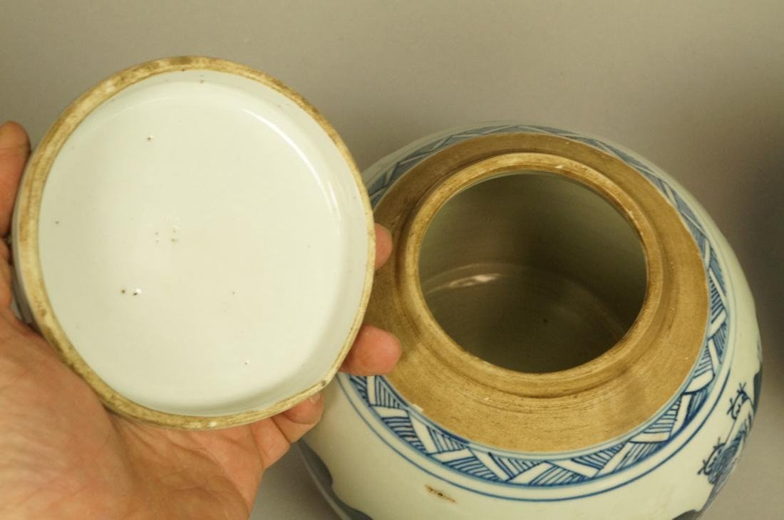 2pcs Asian Pottery Ginger Jars. 1) Rounded form w - 3