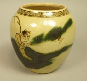 Glazed Asian Pottery Vase. Hand decorated with de