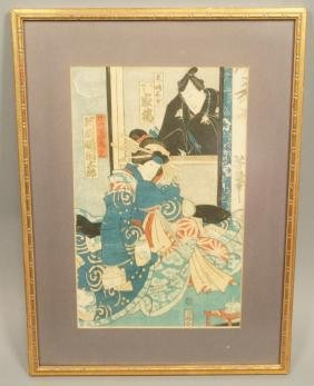 Japanese Wood Block Print. Signed. Geisha with Ma