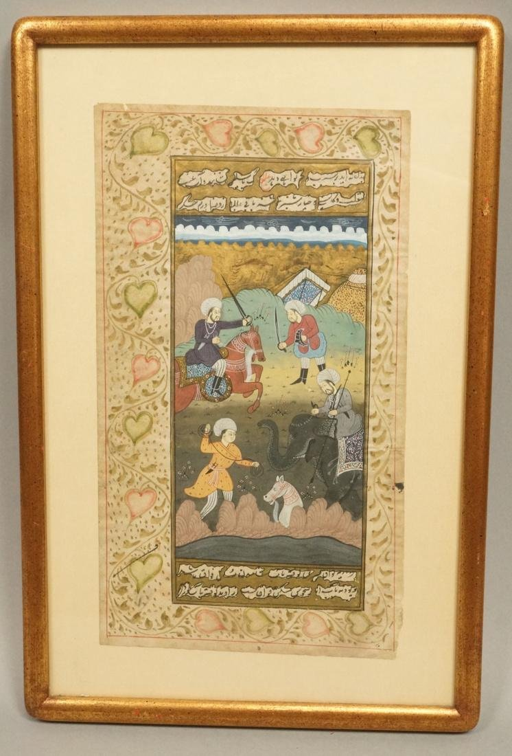 Persian Page Illustration. Sword battle with hors