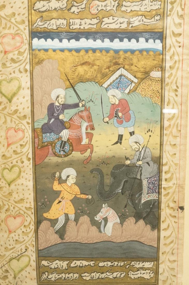 Persian Page Illustration. Sword battle with hors - 2