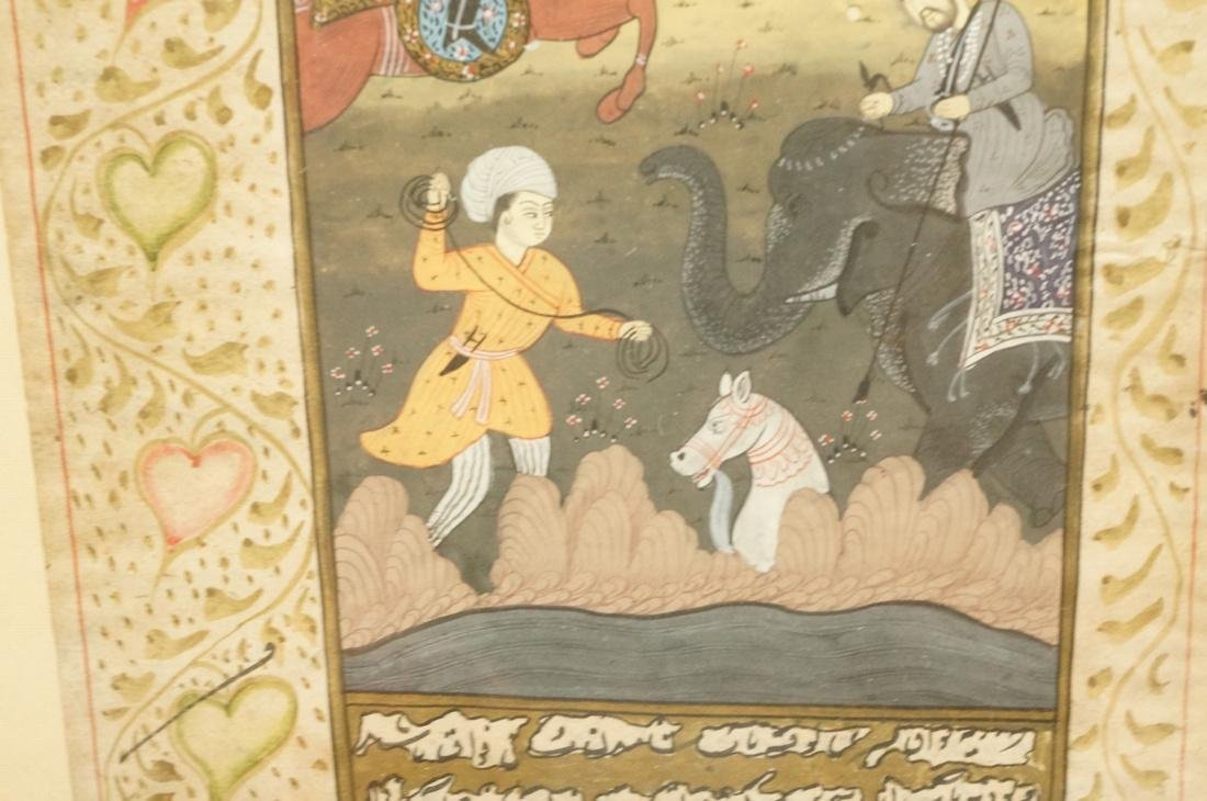 Persian Page Illustration. Sword battle with hors - 4