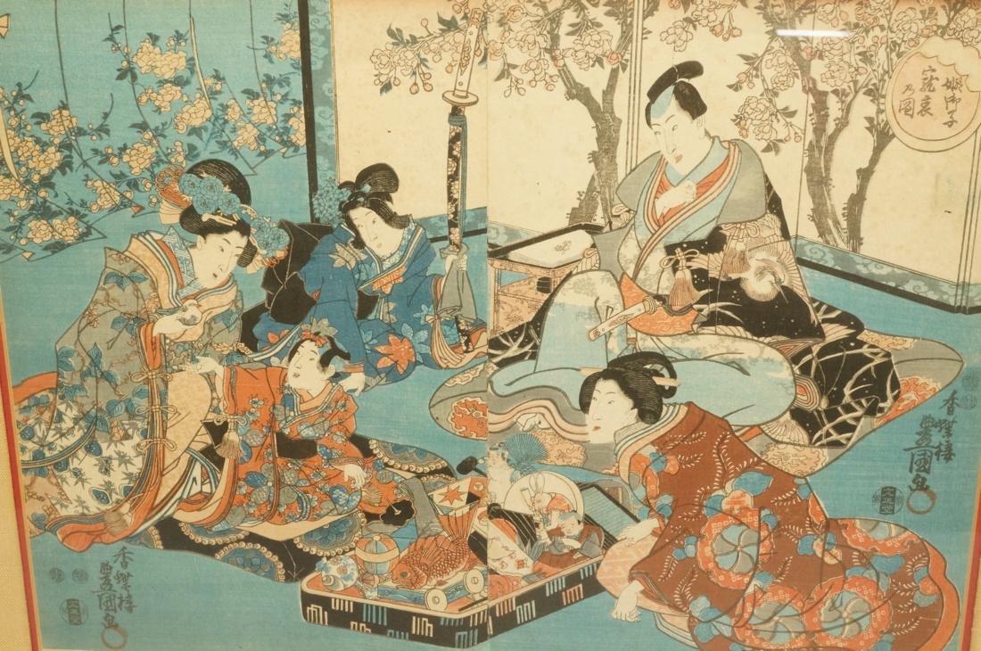 Two part Japanese Woodblock Print. Japanese Geish - 2