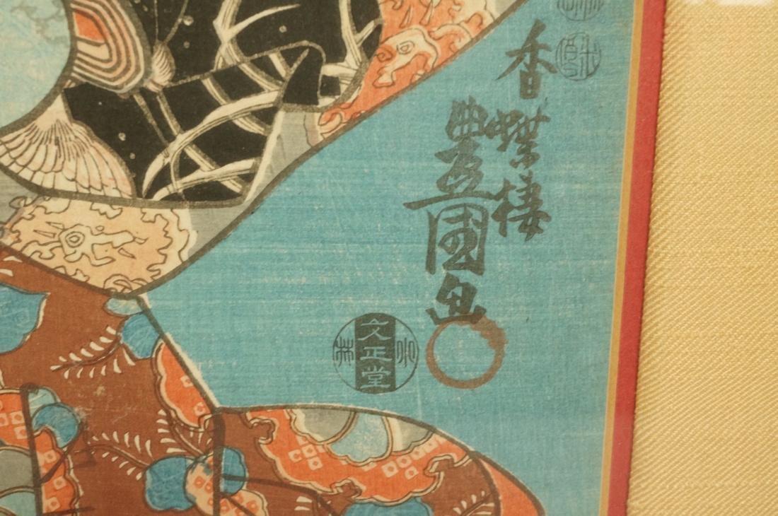 Two part Japanese Woodblock Print. Japanese Geish - 3