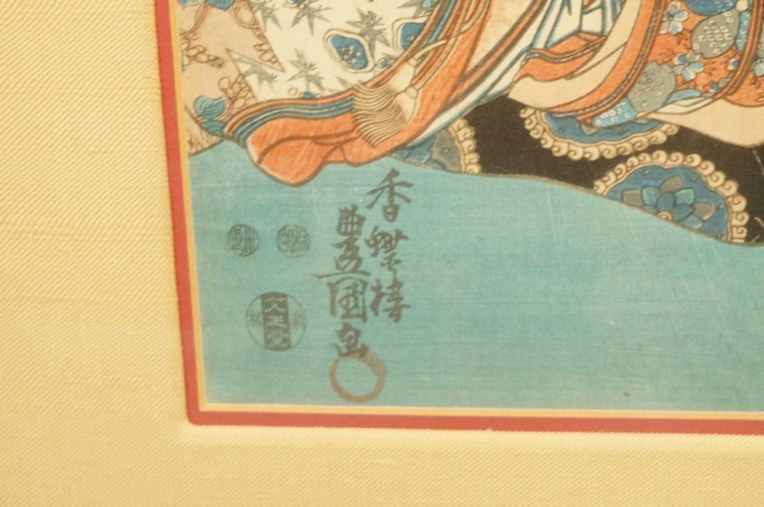 Two part Japanese Woodblock Print. Japanese Geish - 4