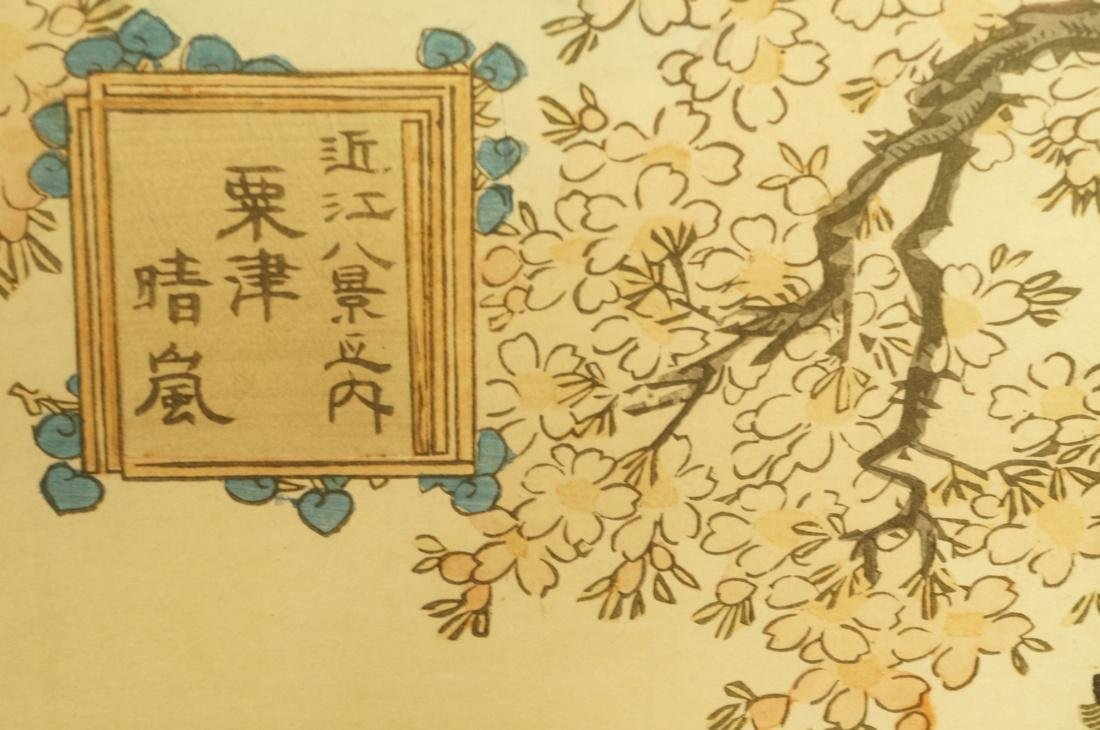 Set 3 Signed Chinese Watercolors. Young women in - 8