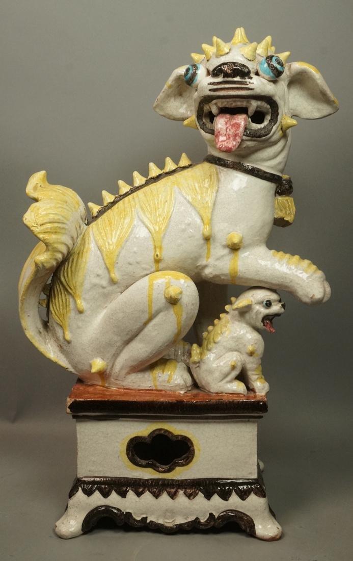 Polychrome Glazed Ceramic Asian Foo Dog. Seated d