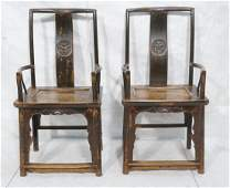 Pr Carved Chinese Arm Chairs. HUANGHUALI. Wood fr