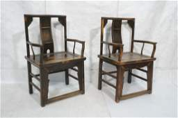 Pr Vintage Carved Chinese Arm Chairs. HUANGHUALI.