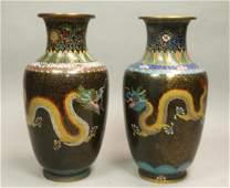 Pr Large Chinese Cloisonne Vases. Brass urn form