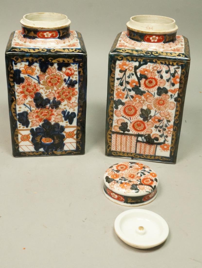 Pr Imari Style Japanese Ceramic Ginger Jars. Squa