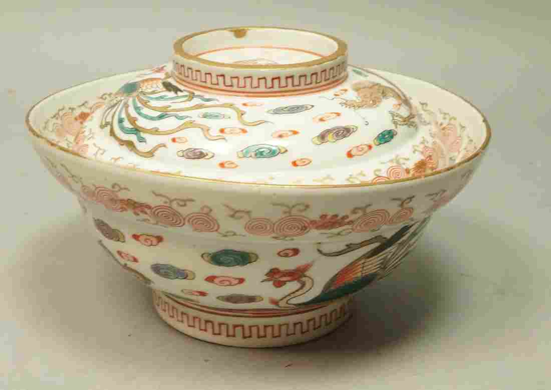 Chinese Porcelain Lidded Bowl Paint Decorated wit