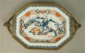Japanese Imari Style Bowl Gilt Bronze Mounts Sto
