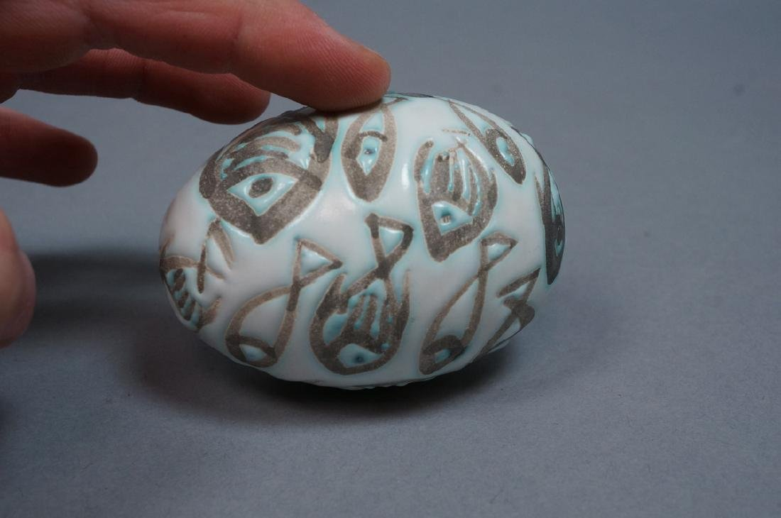4 MADOURA Attrib. Pottery Fish Design Glazed Eggs - 10