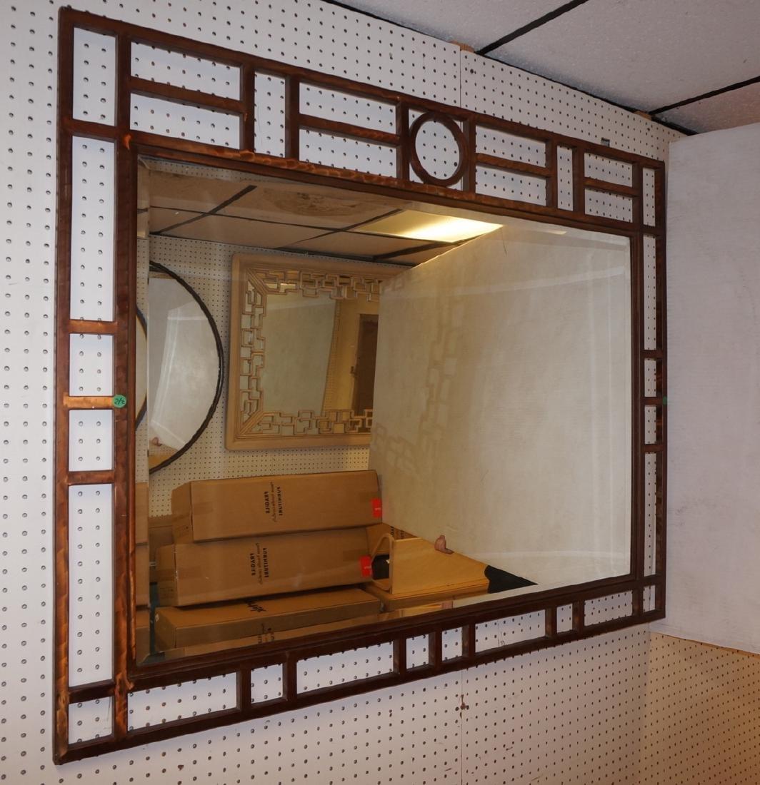 Contemporary Decorator Metal Wall Mirror. Lattice