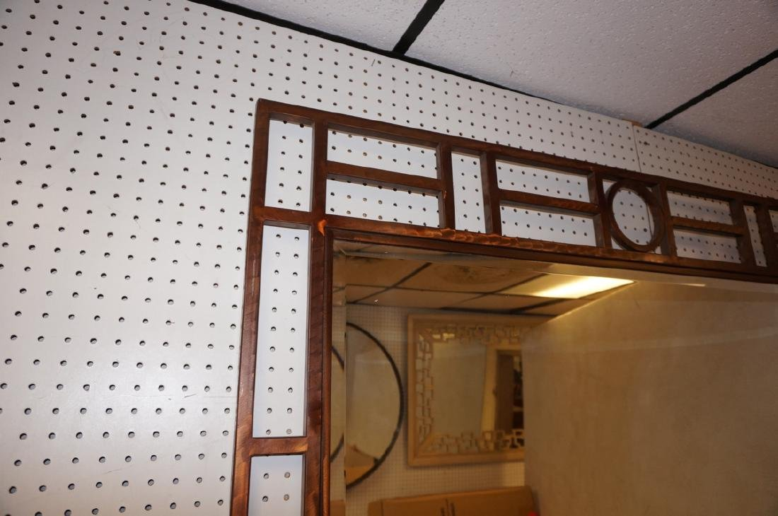 Contemporary Decorator Metal Wall Mirror. Lattice - 2