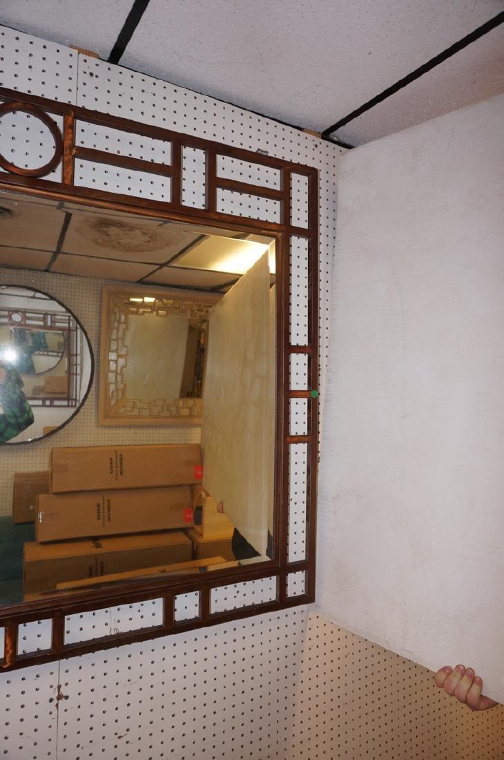 Contemporary Decorator Metal Wall Mirror. Lattice - 4